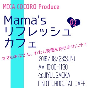 mama01-2015-300x300